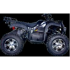 ATV-VULCAN