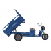 Грузовой электротрицикл (ГЭТ- 400.1000.32)
